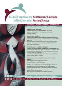 Volume 9, Issue 4