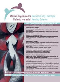 Volume 11, Issue 1