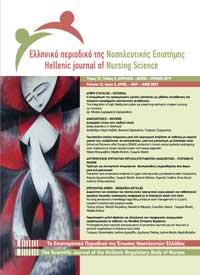 Volume 12, Issue 2