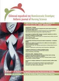 Volume 12, Issue 3